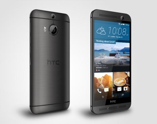 613688-HTC_One_M9_PerRight_GunMetalGray-jEywYE_ZmmZVGA-thumbnail-full